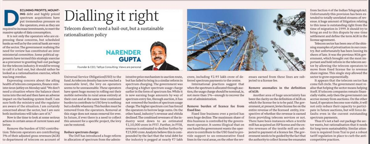 does the privatisation of telecommunication industry